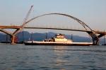 Ferry and bridge